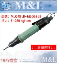 M&L Taiwan Mijyland Big-Torque fixing and Lever start type air screwdriver-Gecko-style hard case handle and anti-slip characteristic