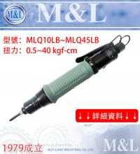 M&L Taiwan Mijyland small-Torque fixing and Lever start type air screwdriver-Gecko-style hard case handle and anti-slip characteristic