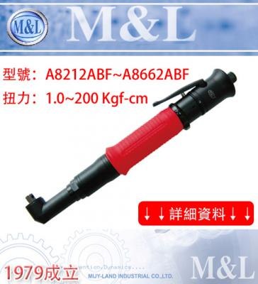 M&L Taiwan Mijyland - Angle Type Lever start type air screwdriver-Gecko-style hard case handle and anti-slip characteristic